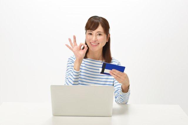 即日入金でドコモケータイ払い現金化したいならネットバンクを持つべし!