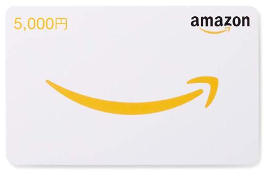dカードプリペイドでアマゾンでギフト券を購入する手順