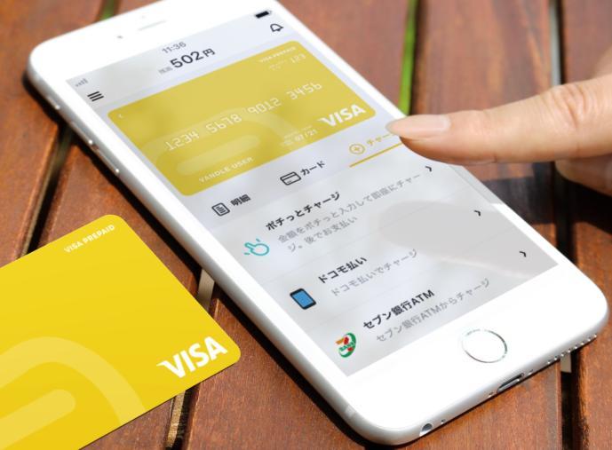 【ドコモケータイ払いチャージ9月3日再開】バンドルカードでamazonギフト券が購入できる!